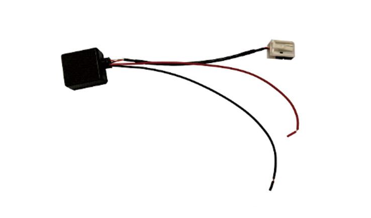 Bluetooth Music Adapter
